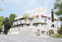 精美酒店 - 六甲北一番地/免費停車/限成人 Hotel Fine Rokko Kita Ichibanchi Free Parking - Adult Only