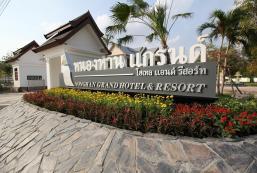 NongHan Grand hotel and resort NongHan Grand hotel and resort