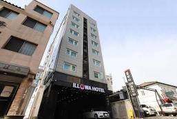 安養伊樂華酒店 Anyang ILLOWA Hotel