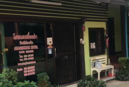 方鎮昂卡姆酒店 Auangkham hotel Fang