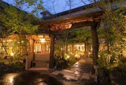 阿蘇內牧溫泉湯巡追莊 Aso Uchinomaki Onsen Yumeoiso
