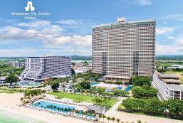 芭堤雅喬木提恩大使城公寓 - 海洋之翼 Ambassador City Jomtien Pattaya - Ocean Wing