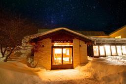 世界自然遺産之宿Shiretoko村 Inn on World Natural Heritage Shiretoko Village