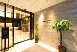 大阪東心齋橋微笑酒店PREMIUM Smile Hotel Premium Osaka Higashishinsaibashi