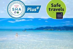 Baan Haad Ngam Boutique Resort & Villa (SHA Plus+) Baan Haad Ngam Boutique Resort & Villa (SHA Plus+)