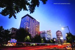 首爾南大門輝盛坊國際公寓 Fraser Place Namdaemun Seoul