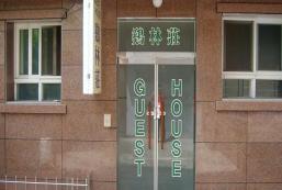 雞林旅館 Gyerim Guesthouse