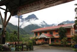 阿里山豐賓山莊 Fongbin Inn