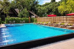 潘可列別墅生態山地度假村 Pan Kled Villa Eco Hill Resort