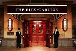 大阪麗思卡爾頓酒店 The Ritz-Carlton, Osaka