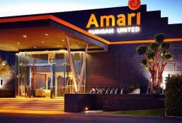 武里南聯阿瑪瑞酒店 Amari Buriram United