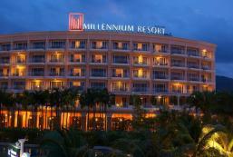 布吉千禧芭東渡假村 Millennium Resort Patong Phuket