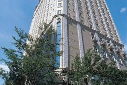 仙台蒙特利酒店 Hotel Monterey Sendai