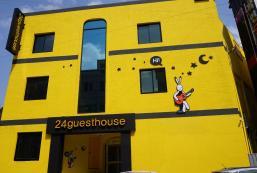 全州24民宿 24Guesthouse Jeonju