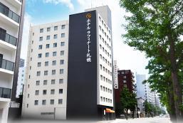 札幌拉斐內托酒店 Hotel Raffinato Sapporo