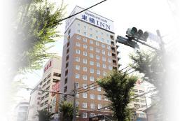 東橫INN豐田市站前 Toyoko Inn Toyotashi Ekimae
