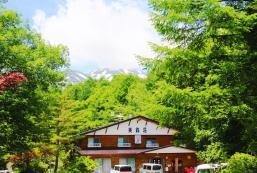 美鈴莊溫泉旅館 Onsen Yado Misuzuso