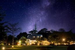 自然花園度假村 The Natural Garden Resort