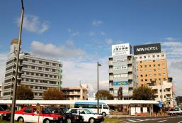 APA酒店 - 鹿兒島中央站前 APA Hotel Kagoshima-Chuo-Ekimae