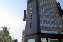 鳥巢商旅中華館 Nest Hotel- Jhonghua Branch