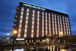 Route Inn酒店 - 高松屋島 Hotel Route Inn Takamatsu Yashima