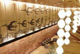 東京大倉飯店 - 南樓 Hotel Okura Tokyo South Wing