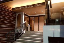 上野第一城市酒店 Ueno First City Hotel