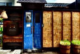 班拿利民宿 Baan Rare Guesthouse