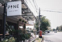 松樹咖啡廳及旅館 Pine Cafe and Bed