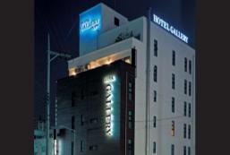 藝廊酒店 Gallery Hotel