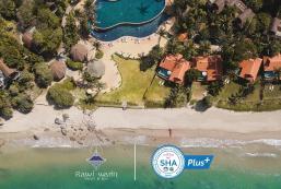 Rawi Warin Resort & Spa (SHA Plus+) Rawi Warin Resort & Spa (SHA Plus+)
