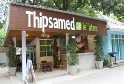 提普沙美度假村 Thipsamed Resort