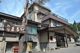 Maruni日式旅館 Maruni Ryokan