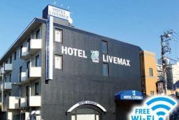 東京羽村站前Livemax酒店 Hotel Livemax Tokyo Hamura Ekimae