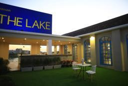 烏冬湖酒店 The Lake Udon