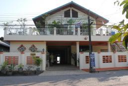 班蘇拉達民宿 Ban Sulada Guest House