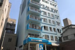 廣島和平酒店 Hiroshima Peace Hotel