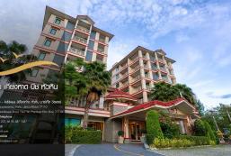康哈德華欣酒店 Kiang Haad Beach Hua Hin Hotel