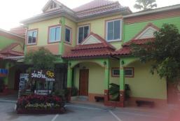 隆阮度假村 Romruen Resort
