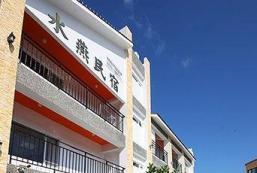 水燕民宿 Shui Yen Inn