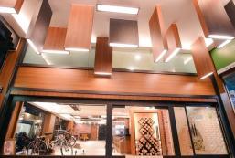 奇異果快捷旅店 - 成功店 Kiwi Express Hotel – Chenggong Rd