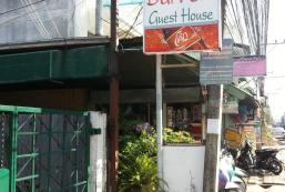 拜芬民宿 Baifern Guesthouse
