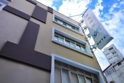 夜光商旅 YES Inn