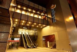 高松我們的基地旅館 WeBase TAKAMATSU