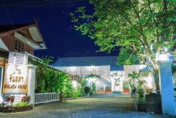 琳拉達莊酒店 Rinlada House