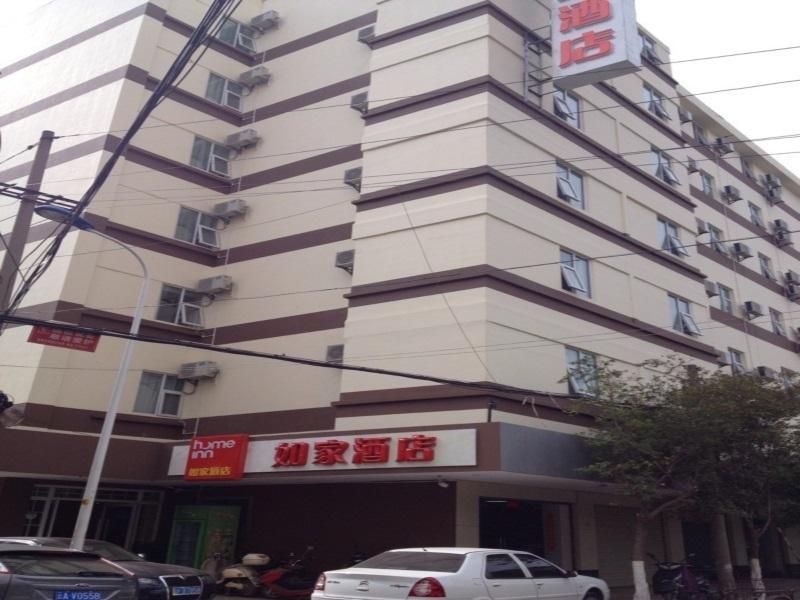 Guandu Hotels Kunming China Hotels In Guandu At Discount