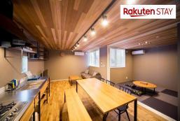 樂天住宿住宅x松江維爾風格 Rakuten STAY HOUSE WILL STYLE Matsue