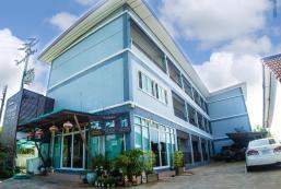 韋拉瓦迪旅館 Weerawadee Place
