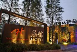 涵館汽車旅館 Han Guan Motel
