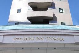 富山公園旅館 Hotel Park Inn Toyama